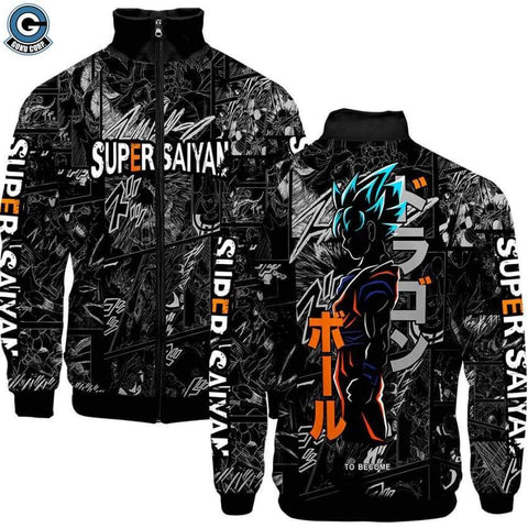 Dragon Ball Super Jacket <br>Goku Super Saiyan Blue - DBZ Saiyan