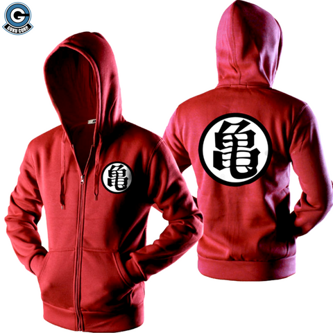 Dragon Ball Jacket <br>Goku Kame Symbol - DBZ Saiyan