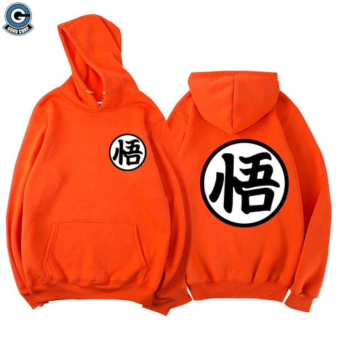 Dragon Ball Hoodie <br>Orange Kanji - DBZ Saiyan