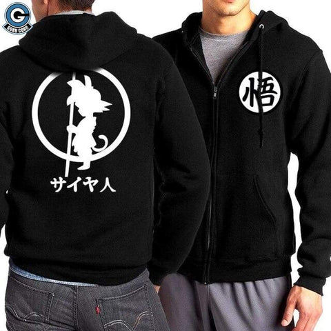 Dragon Ball Z Jacket <br>Kid Goku Symbol - DBZ Saiyan
