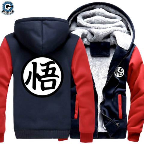 Dragon Ball Winter Jacket <br>Goku Symbol - DBZ Saiyan