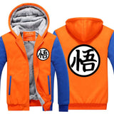 Dragonball Fleece Jacket w/ Kanji - DBZ Saiyan