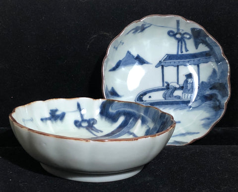 Fine pair of Blue and White Bowls. Republic Period. e. 20th c.
