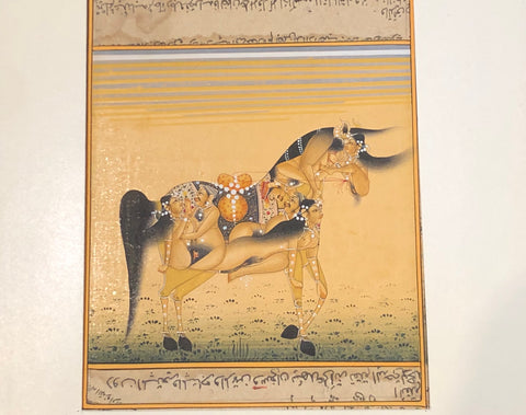 Mughal Miniature painting of a Horse- erotic