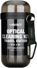 Load image into Gallery viewer, VSGO DKL-15 UES DSL Camera Lens Cleaning Kits