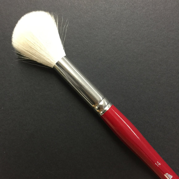 S758 Goat Round Mop Brush - #14