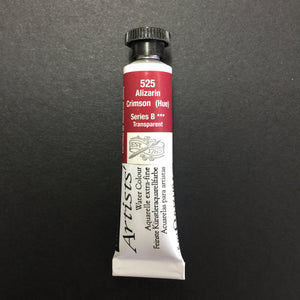 Daler-Rowney Artist Watercolour - Alizarin Crimson (Hue) 525 - 5ml tube