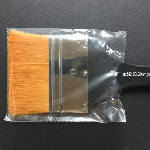 631 Golden Nylon Flat Brush - #70mm