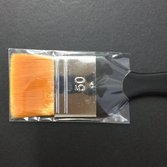 631 Golden Nylon Flat Brush - #50mm