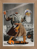 Baba Deep Singh Ji Of Sikh Religion In Size - 12 X 9