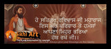 Bhagat Ravidas Ji Bless This Family Quote 2 In Size - 18 X 8