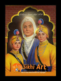 Chaar Sahibzaade With Mata Gujri In Size - 16 X 12