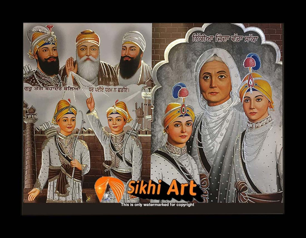 Chaar Sahibzaade With Mata Gujri And Sikh Gurus In Size - 16 X 12