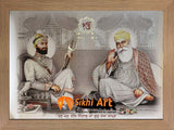 Guru Gobind Singh Ji And Guru Nanak Dev Ji Photo Picture Framed - 23 X 18