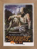 Guru Gobind Singh Ji In Machhiwara Jungle In Size - 16 X 12