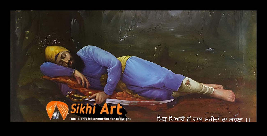 Guru Gobind Singh Ji In Machhiwara Jungle In Size - 40 X 20
