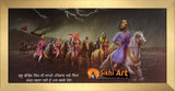 Guru Gobind Singh Ji With Family In Size - 40 X 20