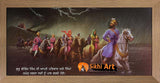Guru Gobind Singh Ji With Family In Size - 18 X 8