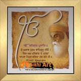 Guru Nanak Dev Ji Blessing Photo Picture Framed - 10 X 10