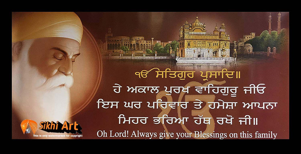 Guru Nanak Dev Ji Bless This House And Family Quote In Size - 28 X 13