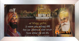Guru Nanak Dev Ji And Guru Gobind With Ji Bless This Family In Punjabi Photo Picture Framed - 18 X 8