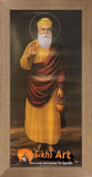 Guru Nanak Dev Ji Original Full Length Picture In Size - 28 X 13