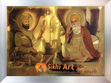 Guru Nanak Devi Ji And Guru Gobind Singh Ji Photo Picture Framed - 22 X 16