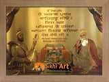 Guru Gobind Singh Ji And Guru Granth Sahib Writing Photo Picture Framed - 18 X 8