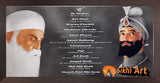 Guru Gobind Singh Ji and Guru Nanak Dev Ji Panoramic Mool Mantra picture frame