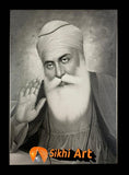 "Guru Nanak Dev Ji Black and White Sketch picture frame 13.5"" x 11"""