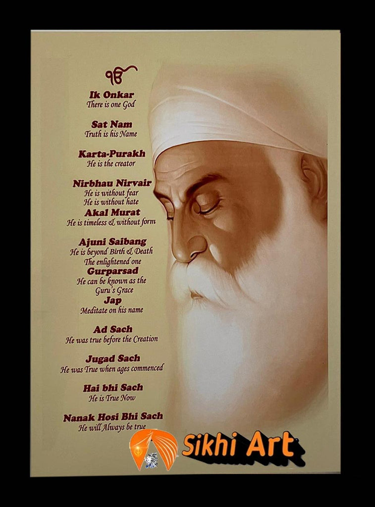 Guru Nanak Dev Ji Mool Mantra picture frame Available in 3 Sizes