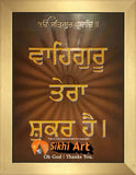Sikh blessing in punjabi saying thank you waheguru Picture Frame In Size - 12 X 10