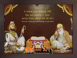 Guru Nanak Dev Ji And Guru Gobind Singh Ji Of Sikhism Picture Frame In Size - 12 X 9