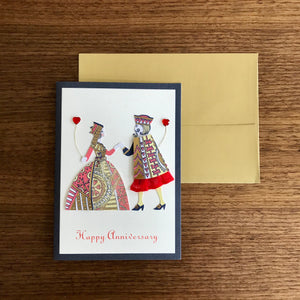 King & Queen Anniversary Card