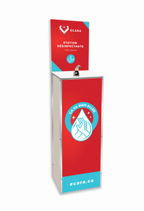 20L contactless disinfectant station - Customizable