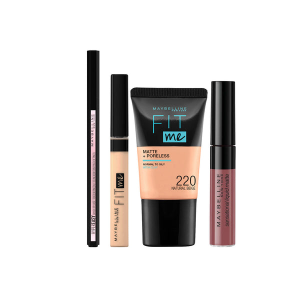Every Day Look Bundle (Natural Beige)