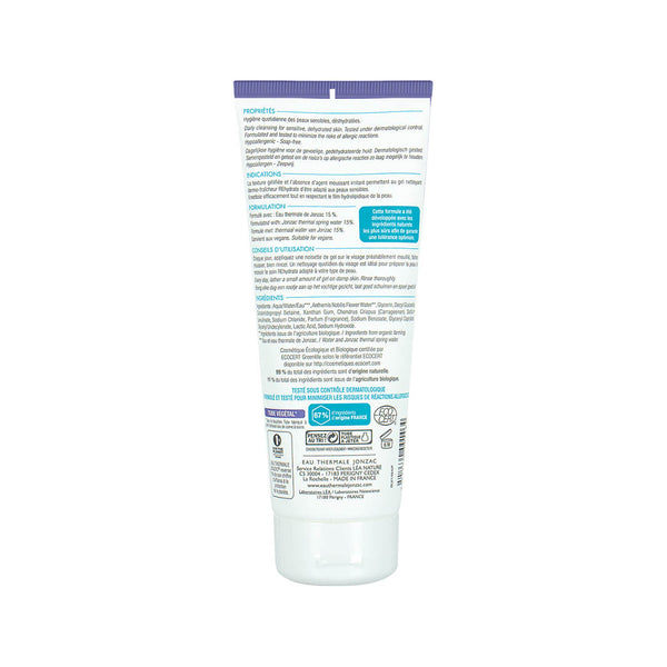 REhydrate Dermo Cleansing Gel