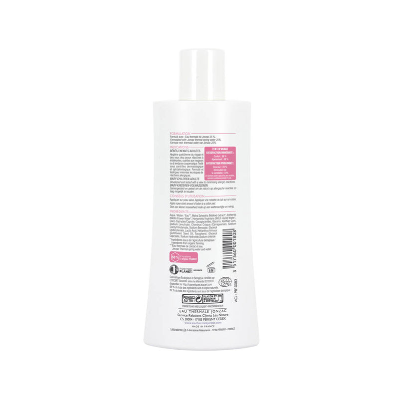 REactive High Tolerance Cleansing Lotion for Sensitive Skin