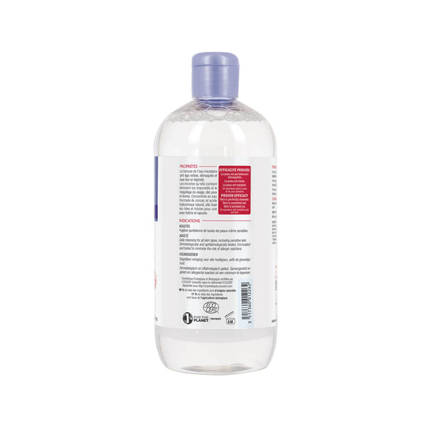 Sublimactive Anti-Aging Micellar Water