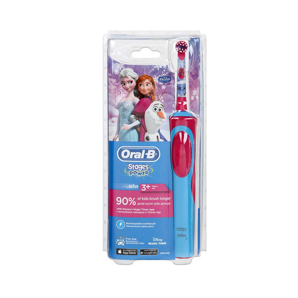 Oral-B 3+ Years Electric Toothbrush - Frozen