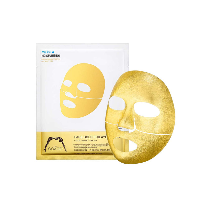 Face Gold Foilayer Mask