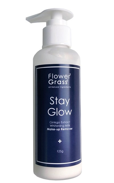 銀杏萃取美白防敏卸粧乳 Stay Glow Ginkgo Extract Whitening Milk Make-up Remover
