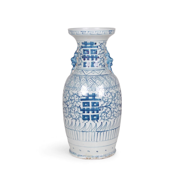 Blue and White Porcelain Script Vase