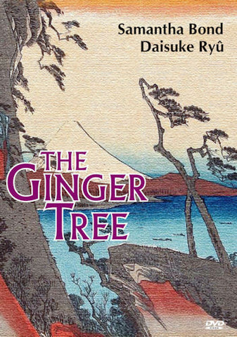 The Ginger Tree (1989 Mini-Series)