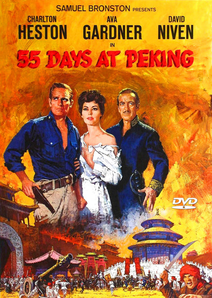 55 days at peking charlton heston 1963 ava gardner david niven
