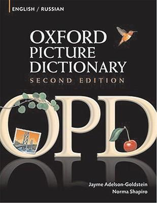 Oxford Picture Dictionary: English/Russian, 2nd Edition