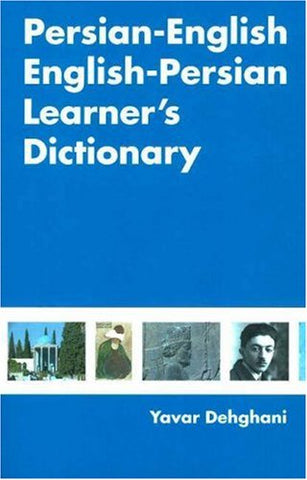 Persian-English Learner Dictionary