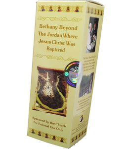 "Jordan River Gift ""Hand Made Glass Bottle"" 
