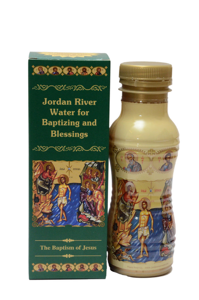 jordan river water for gift