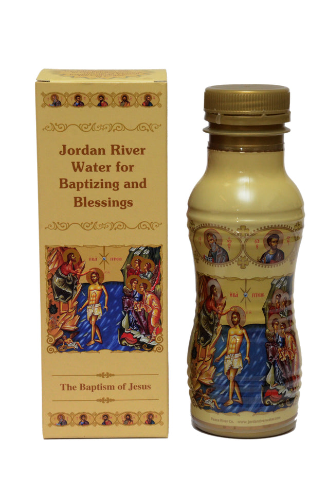 Jordan River water Gift | Holy Valley